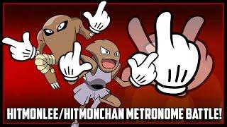 Hitmonlee  - (Pokémon) - Triple Hitmonlee/Hitmonchan METRONOME Battle w/ Dobbs!