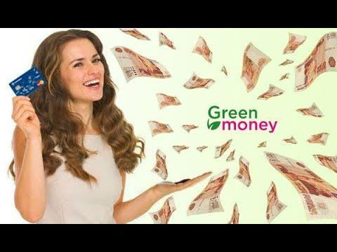 Грин Мани (Green Money) личный кабинет вход займ онлайн