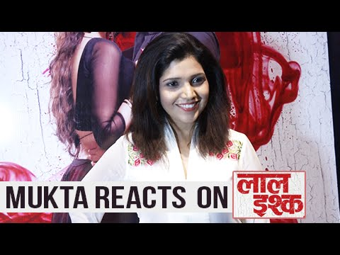 Download Mukta Barve Reacts On Laal Ishq Trailer | Romantic Thriller | Swapnil Joshi Marathi Movie HD Video