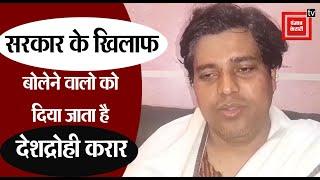 शायर Imran Partapgari बोले- सरकार के खिलाफ बोलेने वालो को दिया जाता है देशद्रोही करार