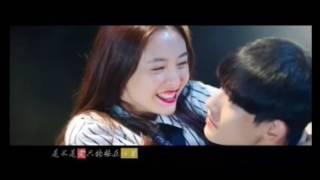 吴倩《骗自己》我的奇妙男友主题 曲MV drama chinese ost My Amazing Boyfriend ost
