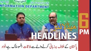 ARY News   Prime Time Headlines   6 PM   24 July 2021