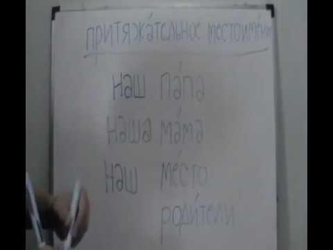 เรียนภาษารัสเซีย 8 ตี๋