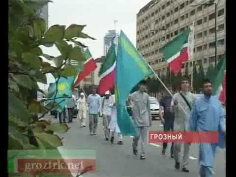 Марши Мира стартовал в Грозном - видео-репортаж