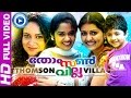 Malayalam Full Movie 2014 Thomson Villa   Malayalam Full Movie 2014 New Releases