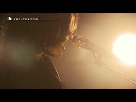 上北 健「生き往く街に海を見る」LIVE DVD トレーラー映像