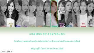 Cosmic Girls (WJSN) OT13 Ver. - La La Love (Color Coded Lyrics) [Han/Rom/Eng]