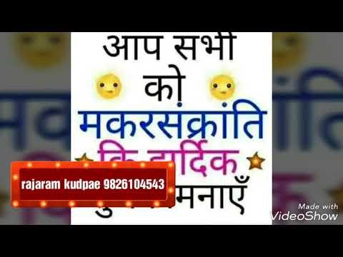 Download Bhimgad  Bhima Song Dj Syk HD Mp4 3GP Video and MP3