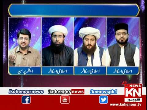 Rah-e-Falah Iftar Transmission 18 May 2020 | Kohenoor News Pakistan