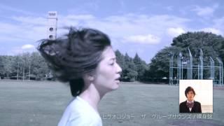 """ヒラオコジョー・ザ・グループサウンズ """"裸身盤"""" トレーラー映像"""