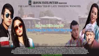 Shu Bay Ra Lyrics Sang Magaypi Sem movies@klley