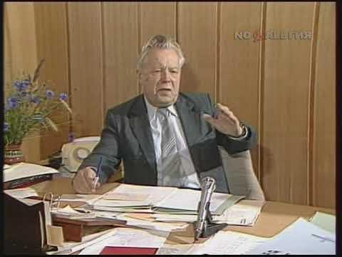 «Новый мир». Встреча с главным редактором журнала Сергеем Залыгиным 10.08.1987