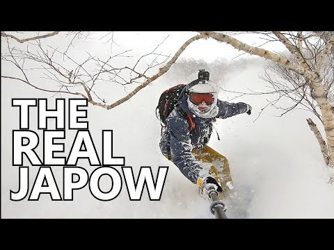 THE REAL JAPOW SNOWBOARD VIDEO