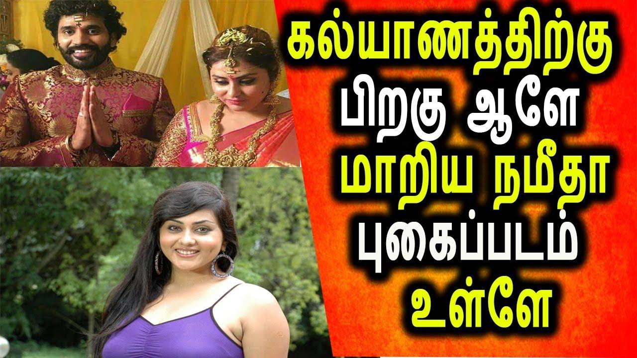 திருமணத்திற்கு பிறகு விபரீத முடிவு எடுத்த நமீதா|Namitha latest Videos|Namitha Tamil Videos