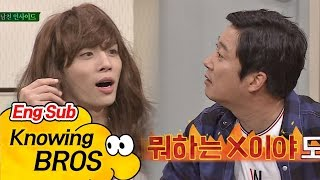 shinee knowing brothers eng sub full - Free Online Videos