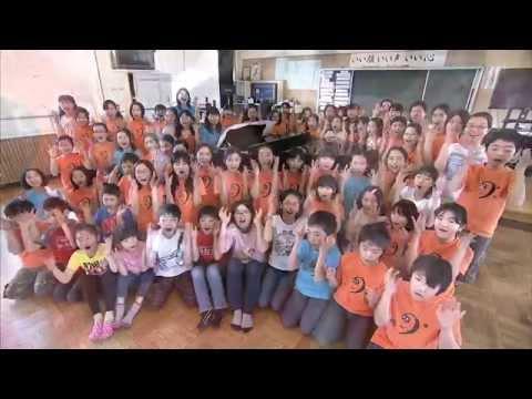 小学校合唱曲「太陽の五本指」(山口でうまれた歌/2015)大殿小学校合唱部