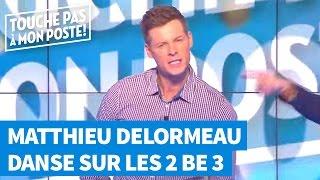 Matthieu Delormeau danse sur les 2BE3