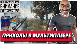 (PUBG) PlayerUnknown