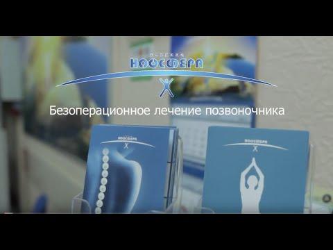Сделать операцию на коленного сустава