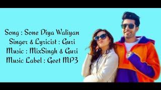 Guri - Sone Diya Waliyan Full Song (Lyrics) Mix Singh