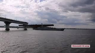 """Видео """"Новости-N"""": В Николаеве развели мосты"""