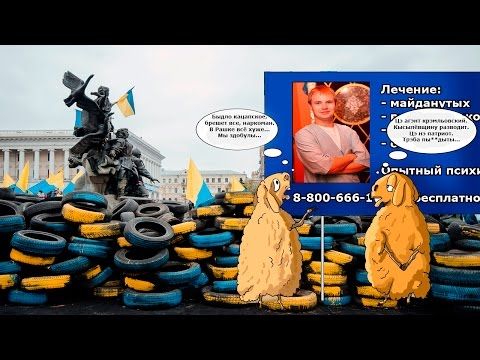 Киевский блогер о вышивате и свободе мнений.