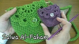 كروشيه شنطه بناتى بخيط المكرميه  - How To Crochet Handbag