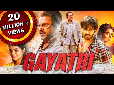 Download Gayatri (2018) New Released Hindi Dubbed Full Movie   Vishnu Manchu, Mohan Babu, Shriya Saran