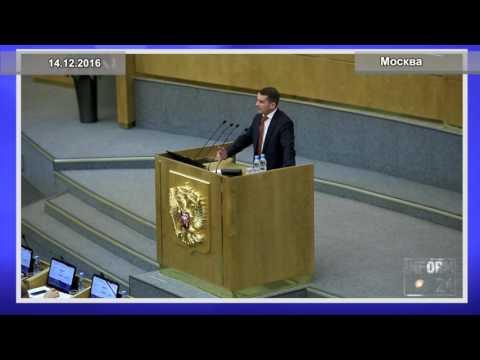 Обсуждение в Госдуме приоритета восстановительного ремонта над страховой выплатой по ОСАГО