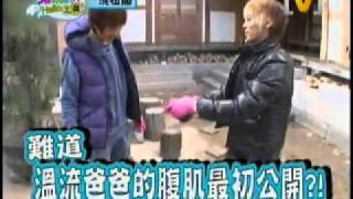 SHINee Hello 北鼻 第六集part 1(5)