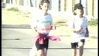 יומן מזרע מס' 98 1994