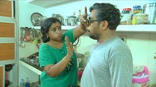 Marimayam | Ep 327 - Medicine for hiccup I Mazhavil Manorama