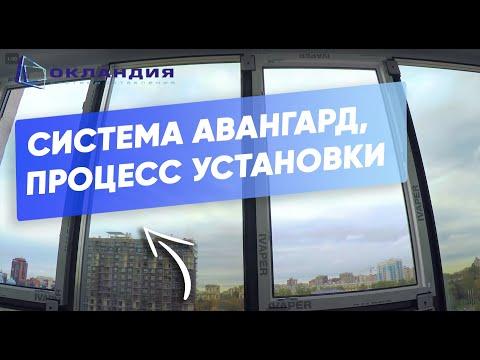 Замена холодного фасадного остекления на теплое в ЖК Viva Вива от ЛСР.