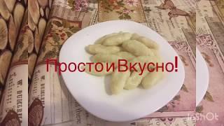 Ленивые вареники/Горячие блюда/ русская кухня/ Просто и Вкусно!
