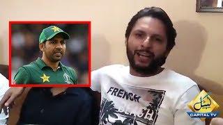 IPL franchises threatens Sri Lankan players to go Pakistan say Shahid Afridi