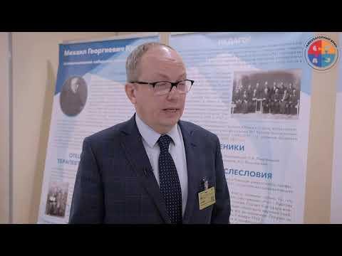 Сопровождение гастроэнтеролога: Д.С. Бордин