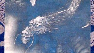 Старинные гравюры Кацусики Хокусая выставили в Париже (новости)