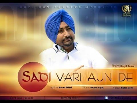 Ranjit Bawa -Sadi Vaari Aun De - Official Full #Video - Latest Punjabi Songs 2020