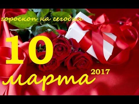 Татьяна борщ гороскоп стрелец 2017