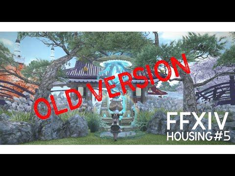 FFXIV HOUSING - Secret garden - смотреть онлайн на Hah Life