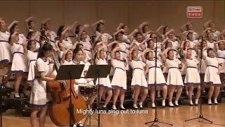 The Fire Dance Of Luna - 拔萃女書院 【68th Hong Kong Schools Music Festival】