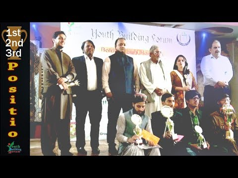 Taleem Dulat ki muhtaj nahi, Winner Competition Team of 2019