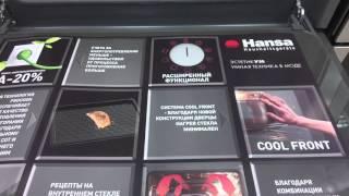 Керамическая плита HANSA FCCX 68225