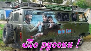 Avto Fun Авто приколы  2017  По русски  Смешная подборка видео серия 21