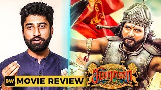 Seemaraja Review by Behindwoods | Sivakarthikeyan | Samantha