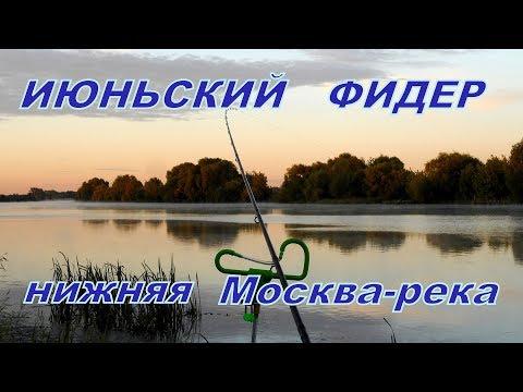 Indra che pesca
