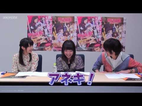 【声優動画】新人声優の久野美咲がカワイイwwwwww