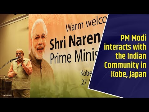 PM Modi interacts with the Indian Community in Kobe, Japan