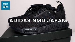 adidas nmd r1 japan pack black 2019 Th? thu?t máy tính