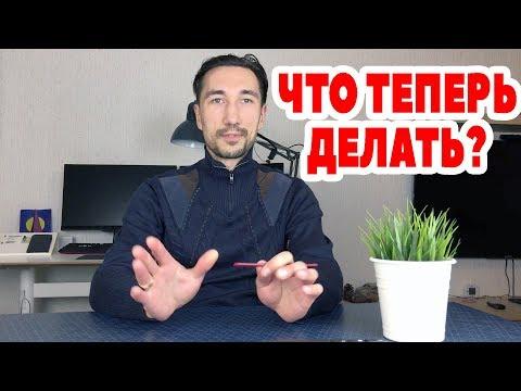 Интернет заработок 500 рублей в день